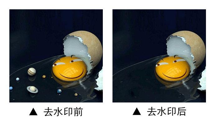 Inpaint & PhotoScissors | 不会用 PS,也能快速去水印 & 抠图 后院文章 第3张