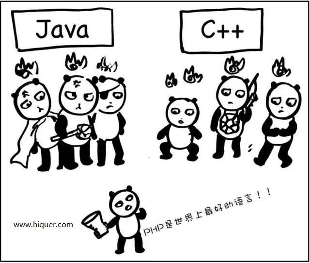 关于程序员鄙视链:几个常见的鄙视链 一本道 第5张