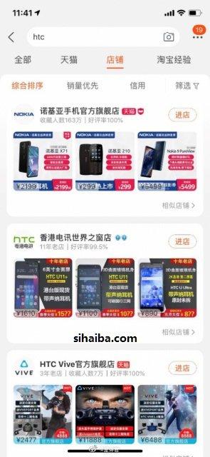 HTC已准备撤离中国大陆市场。
