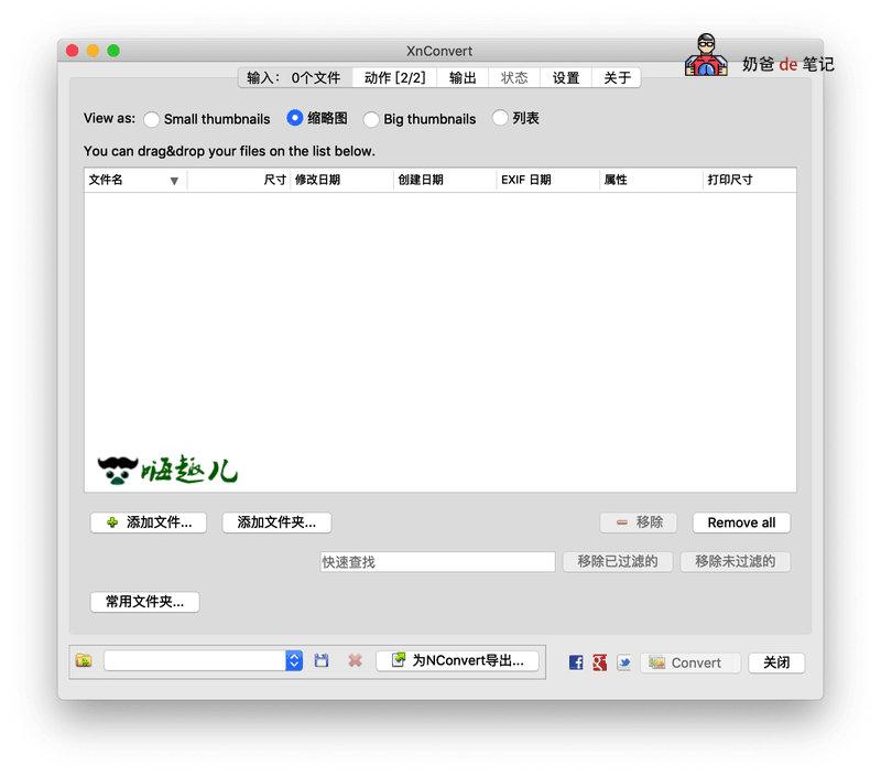 Mac 批量处理图片修改大小