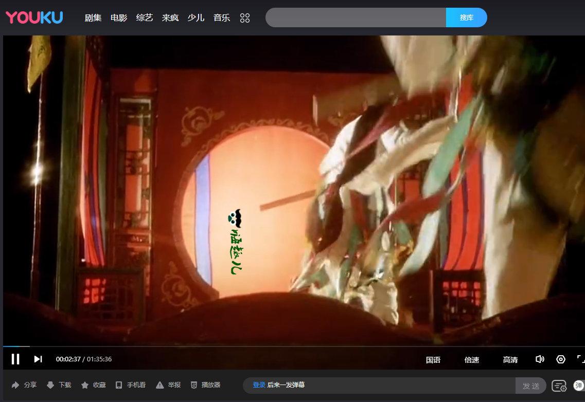 一段代码去掉优酷腾讯视频右上角LOGO图标 老司机 第3张