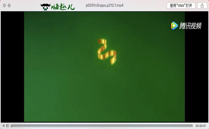 微博党,一个不错的在线视频下载网站 老司机 第4张