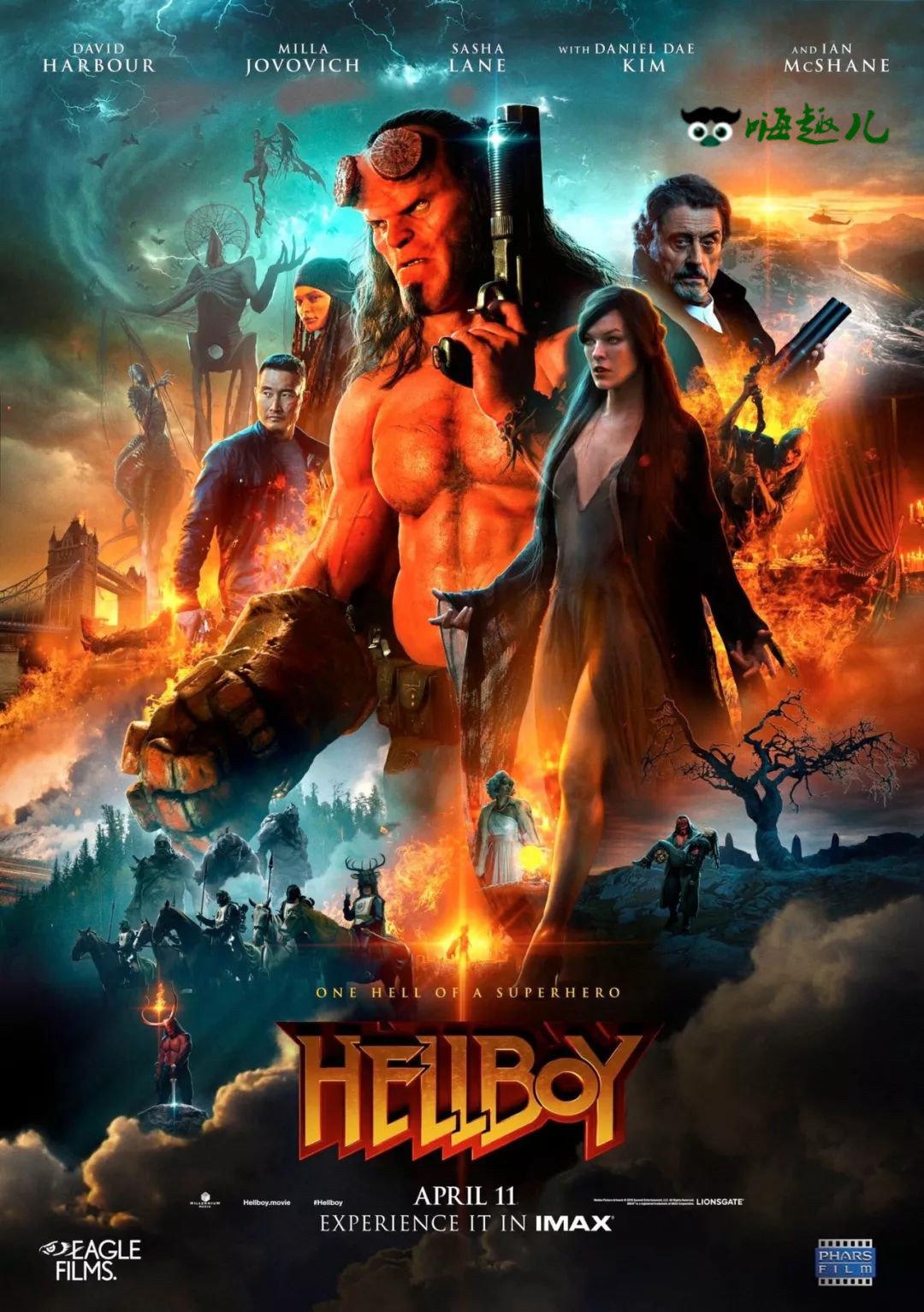 【地狱男爵:血皇后崛起】从地下爬出的巨型怪兽们残忍虐杀人类 有人来拯救他们吗? 福利吧 第3张