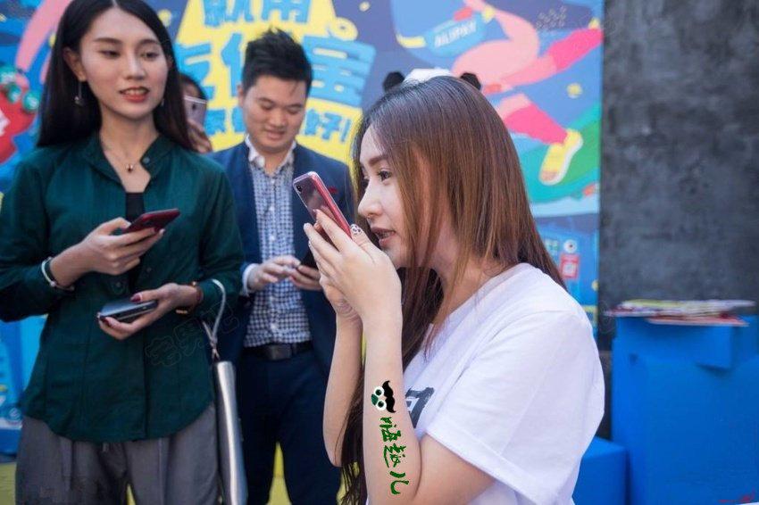 支付宝到账的声音竟然是她,台湾美女展妍个人资料+美照 福利吧 第2张