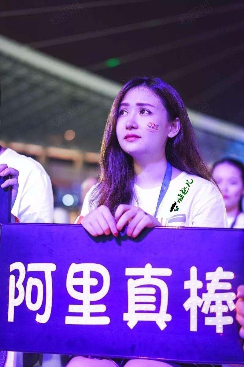支付宝到账的声音竟然是她,台湾美女展妍个人资料+美照 福利吧 第3张
