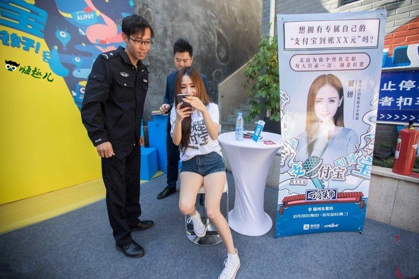 支付宝到账的声音竟然是她,台湾美女展妍个人资料+美照 福利吧 第5张