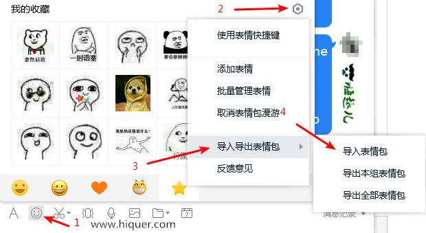导出Telegram贴纸为QQ表情包 后院文章 第3张