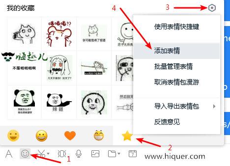 导出Telegram贴纸为QQ表情包 后院文章 第4张