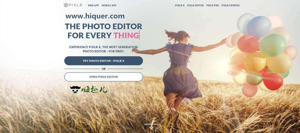 再介绍一款 PhotoShop 在线图片编辑工具:PIXLR 老司机 第1张