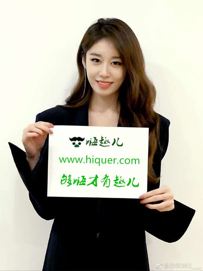 韩国女歌手唱歌如果没跳舞 那就少了一半的味道:T-ARA 朴智妍 - 一分一秒 福利吧 第1张