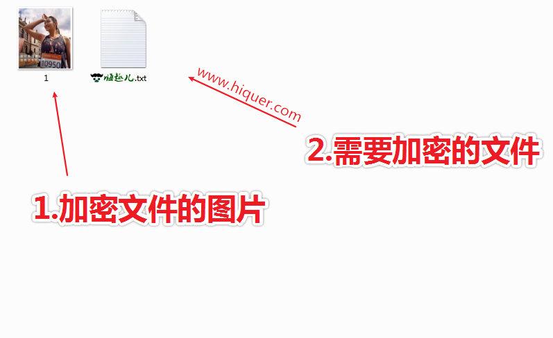 怎么把文件加密到图片中