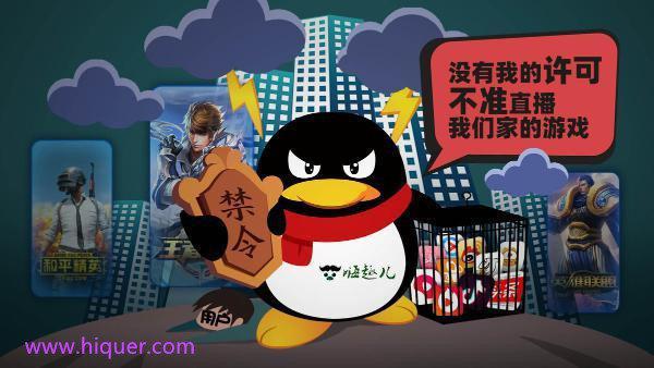 法院发布禁令王者荣耀等游戏直播需获腾讯授权 嗨头条 第1张