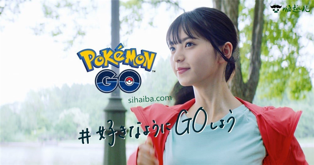 乃木坂46《Pokemon GO》全新广告片:与斋藤飞鸟一起去抓萌宠 福利吧 第1张