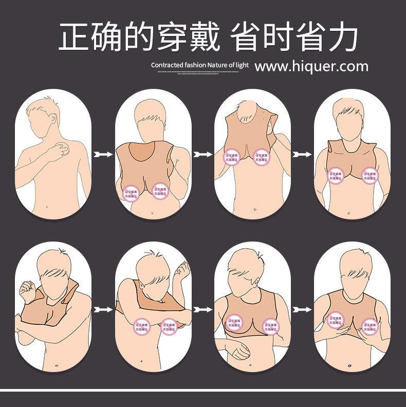 说说虚假的义乳,教你识别你刷火箭的主播是不是虚假胸部! 涨姿势 第2张