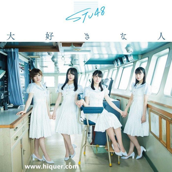 """STU48 出道连续三支单曲夺冠军:偶像界最会""""开船""""的女孩们 福利吧 第1张"""