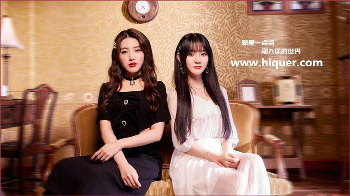 SNH48莫寒、戴萌《就差一点点》MV七夕甜蜜上线 福利吧 第1张