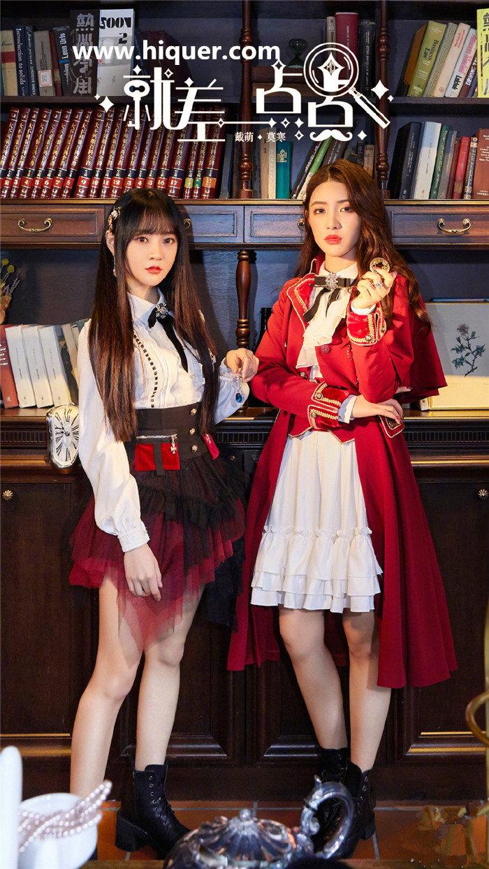 SNH48莫寒、戴萌《就差一点点》MV七夕甜蜜上线 福利吧 第2张