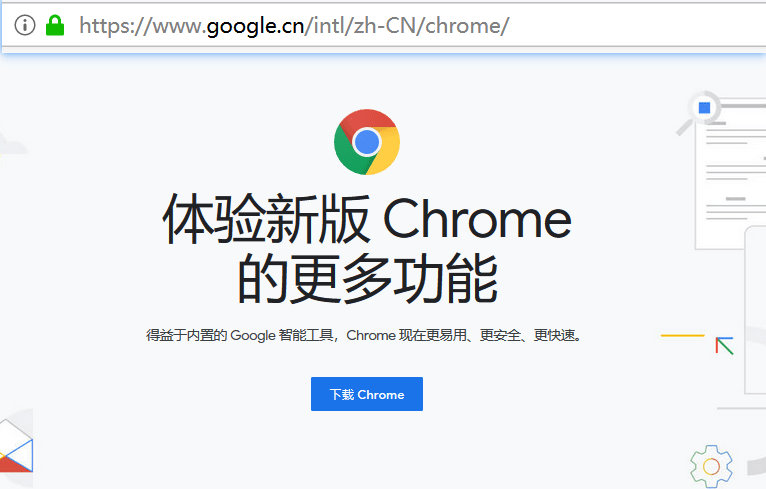 不借助任何工具在谷歌官方下载Chrome – 无意中发现的小技巧 技术控 第2张
