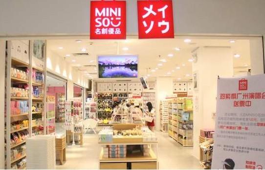叶国富:迎合千禧一代购物习惯,名创优品发力线上渠道