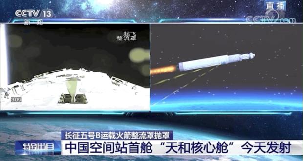 天和核心舱发射任务圆满成功,利亚德提供视效保障