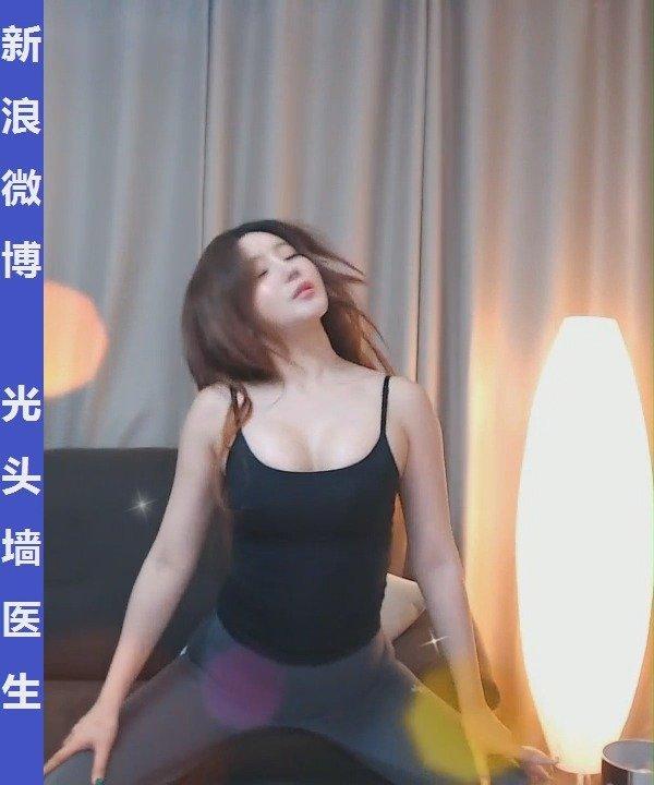韩国女主播金高恩고은20190424