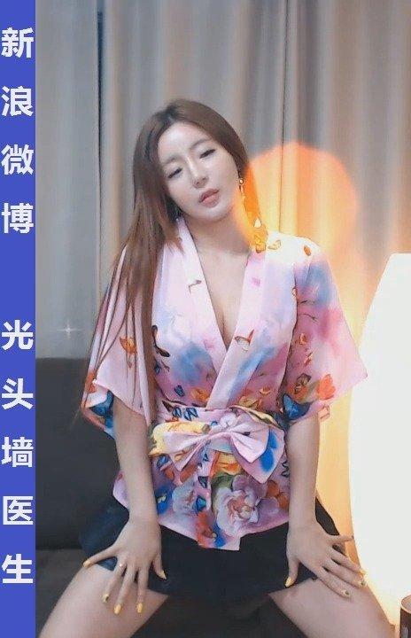 韩国女主播金高恩고은20190430