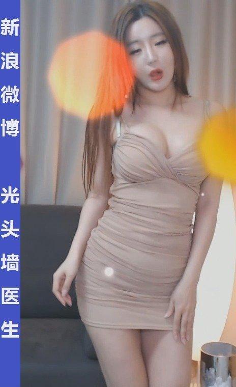 韩国女主播金高恩20190503