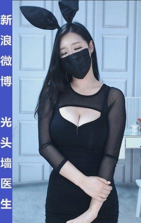 韩国女主播库仁飘고은별20190514