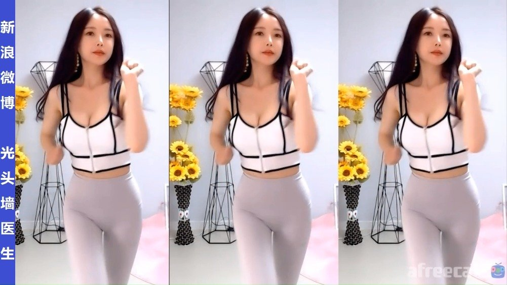 韩国女主播辛娜仁신나은20190618