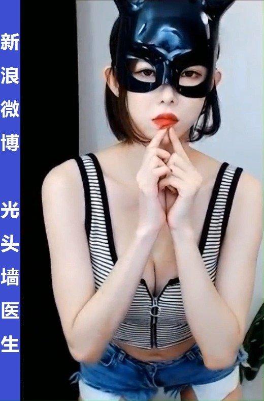 韩国美女主播阿英아영每日系列20190724