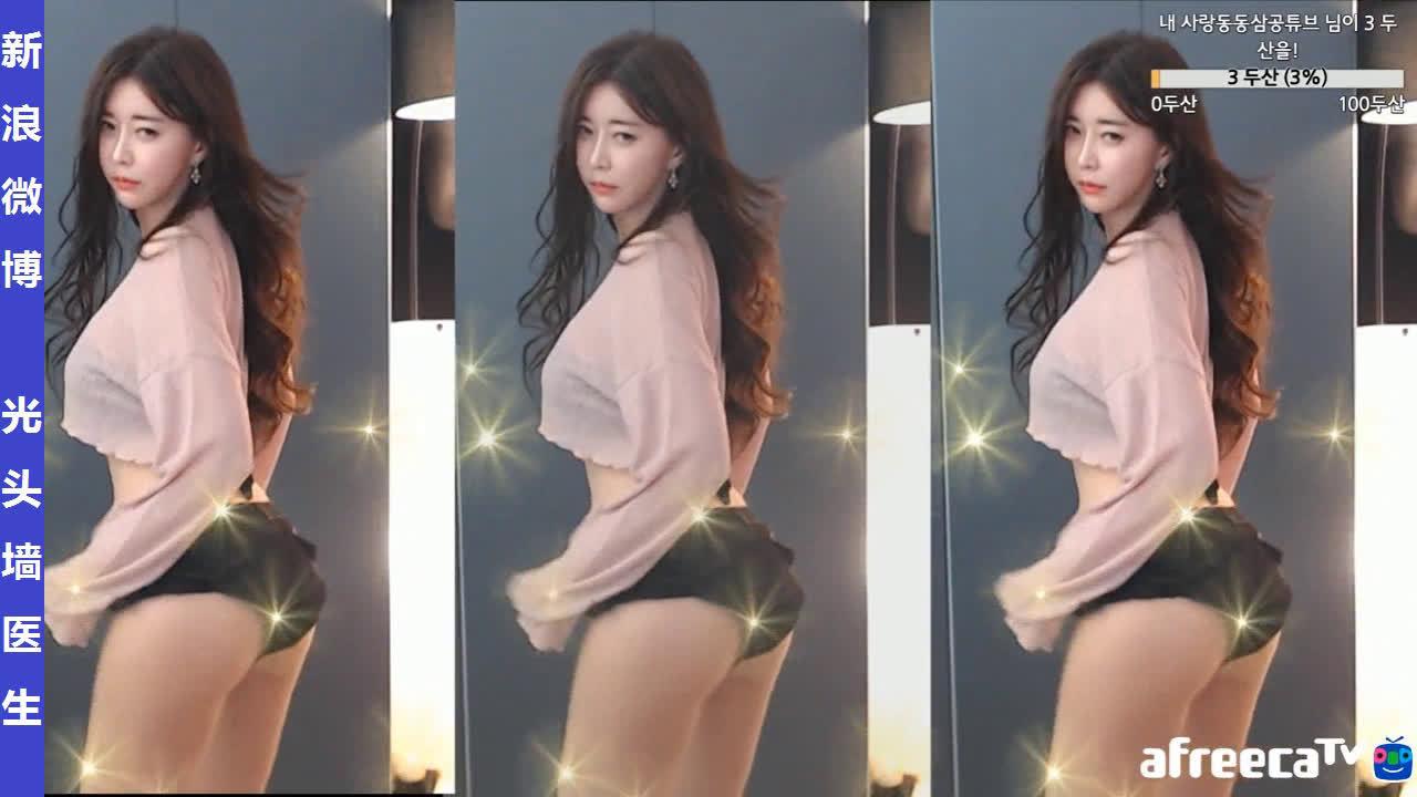 AfreecaTV女主播孔三控공삼공直播热舞剪辑20200107