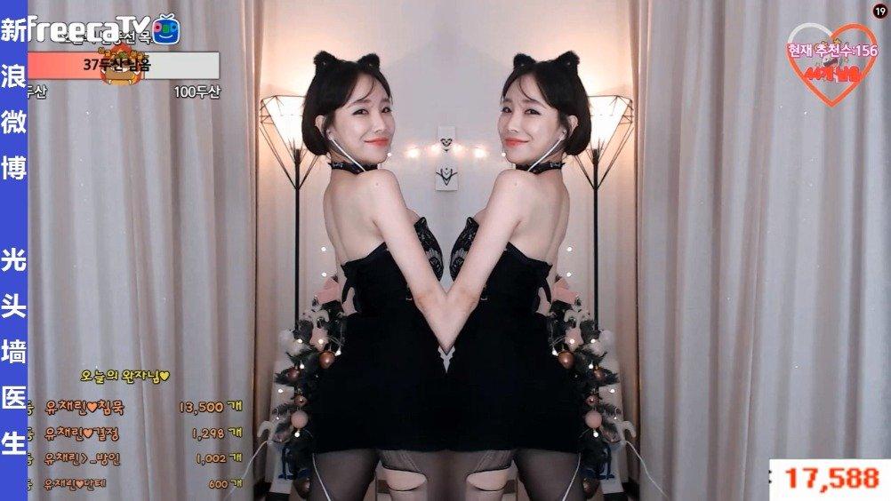 AfreecaTV女主播尤彩琳유채린(aidaid00)直播热舞剪辑20200112