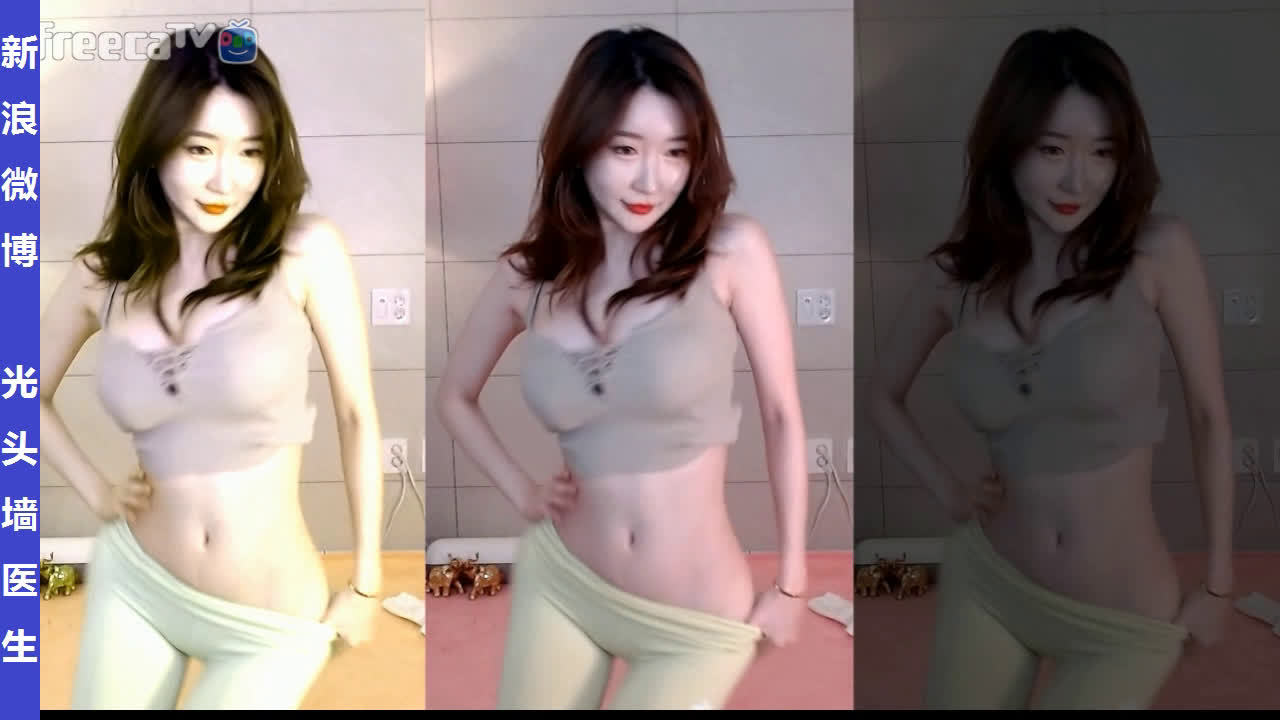AfreecaTV女主播 韩叶拉 하예라(rlemaos)直播热舞剪辑20200411