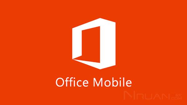 手机版office下载 Android版Office套件微软官方正式版下载