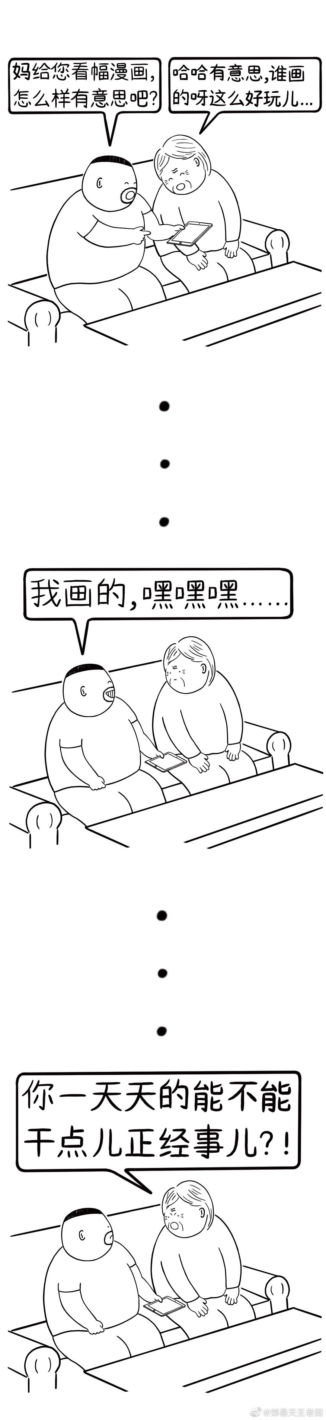 热门视频图片段子福利第84期:陕北民歌  福利社吧  图112