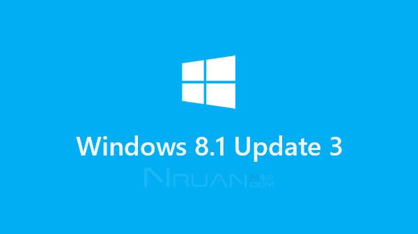 Win8.1 Update 3下载 Windows 8.1 Update 3官方中文版下载的照片