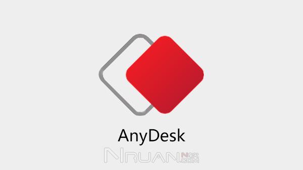 AnyDesk下载|AnyDesk(远程桌面链接) v1.2.1 官方版下载