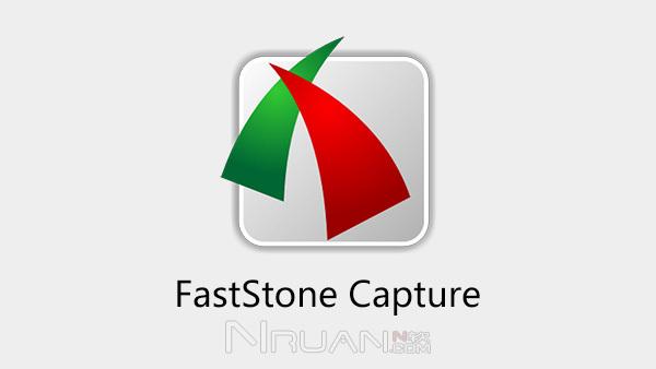 FSCapture中文版v8.0绿色版 FSCapture截图软件下载
