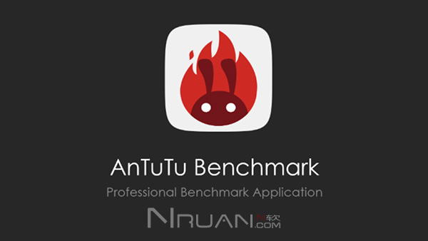 安兔兔下载 安兔兔评测v5.5官方下载 手机评测跑分软件