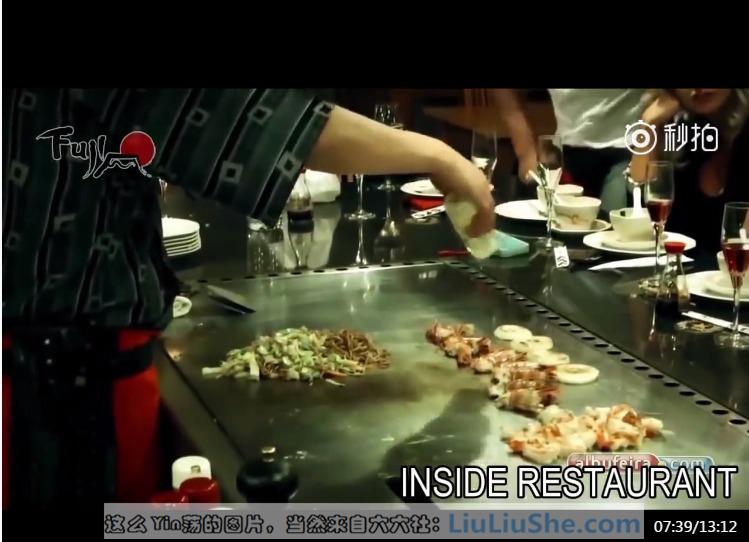 你爱吃的铁板烧大虾曾经经历了什么? liuliushe.net六六社 第2张