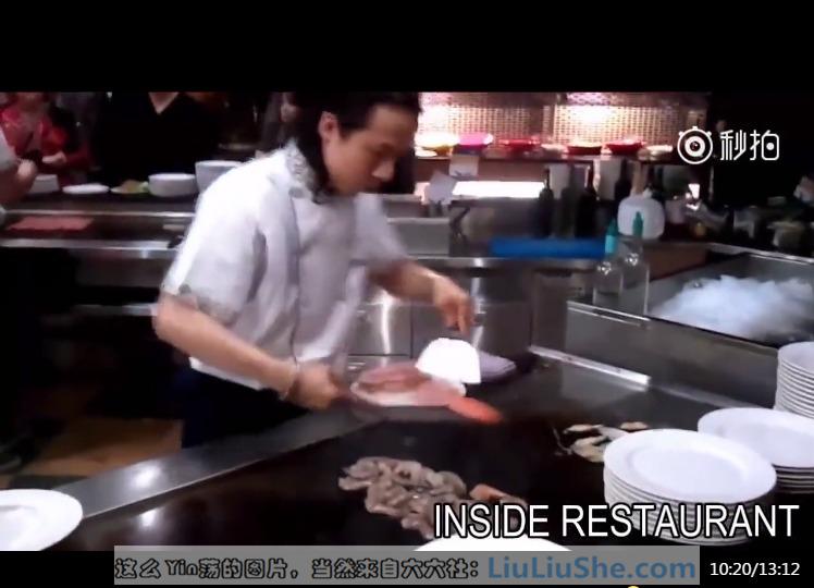 你爱吃的铁板烧大虾曾经经历了什么? liuliushe.net六六社 第3张