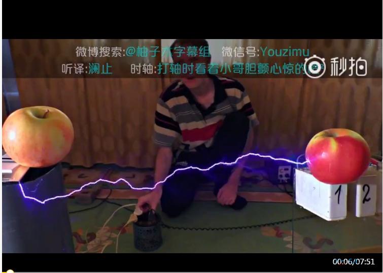 人体连通百万伏特电,如果不死,你会拥有真正的超能力 liuliushe.net六六社 第1张