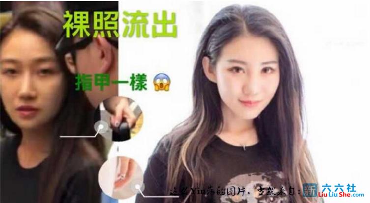 香港保时捷女,国模龙馨又搞出大新闻了 liuliushe.net六六社 第1张