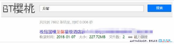 香港保时捷女,国模龙馨又搞出大新闻了 liuliushe.net六六社 第2张