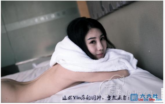 香港保时捷女,国模龙馨又搞出大新闻了 liuliushe.net六六社 第15张