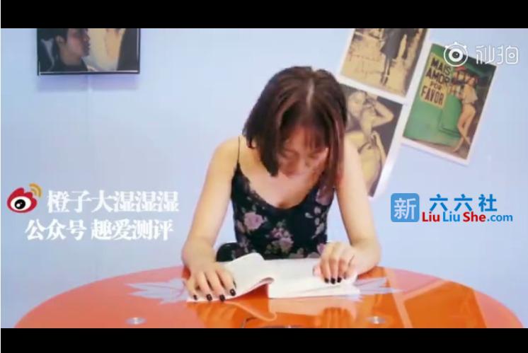 兴奋的文学第二季,TD阅读,妹子不知不觉就**了 liuliushe.net六六社 第3张