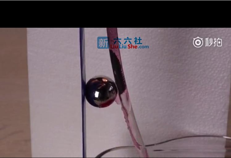 当强磁碰到血液中的铁,会不会被吸附? liuliushe.net六六社 第4张