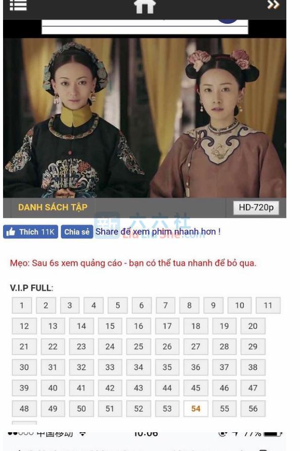 热播网剧《延禧攻略》49-57越南版,限时撩妹利器 liuliushe.net六六社 第2张