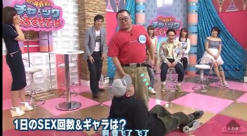 波多野结衣、清水健、森林原人参加日本最受欢迎的深夜档综艺节目