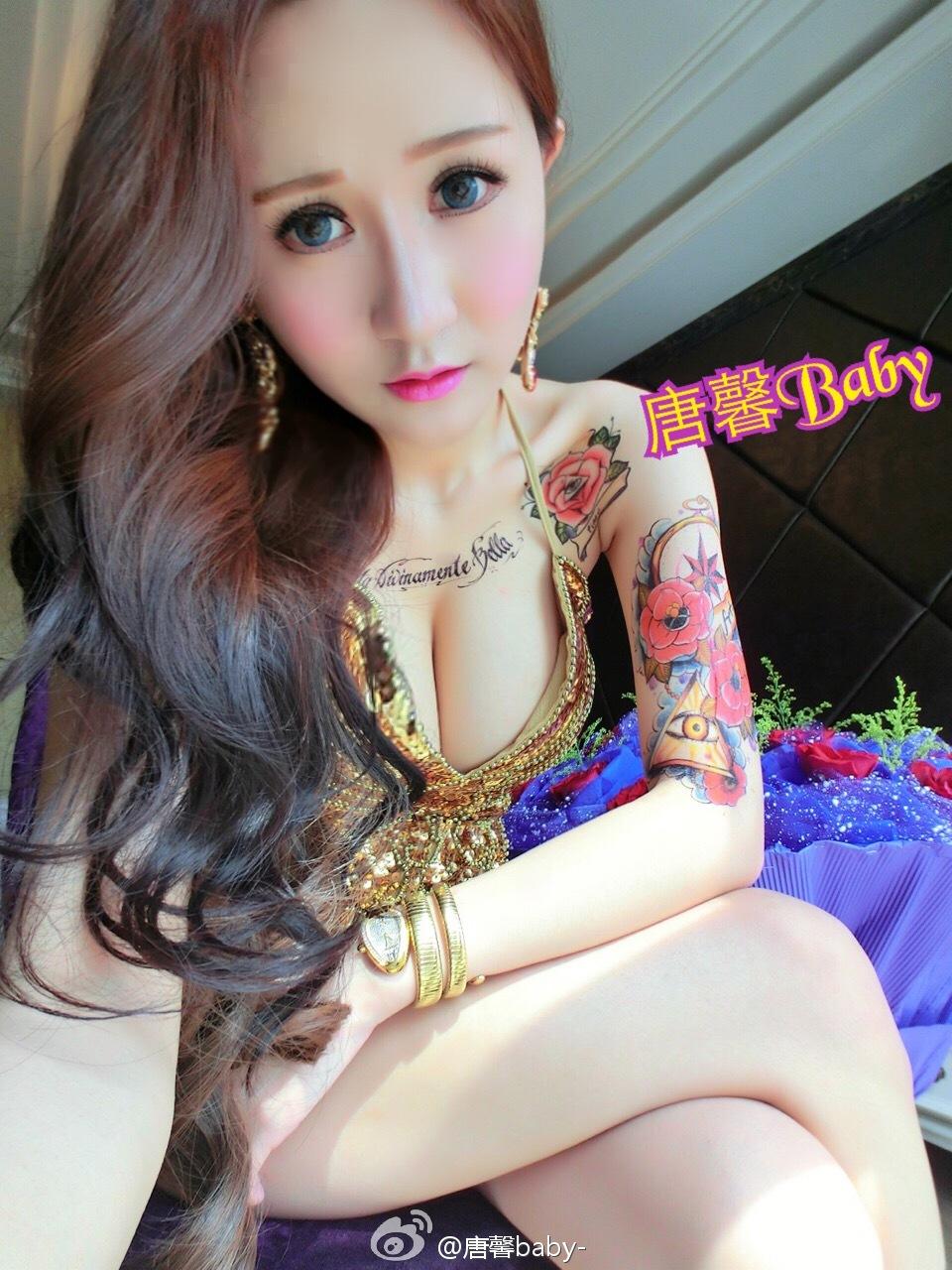 唐馨Baby-